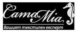 Cama mia вашият текстилен експерт